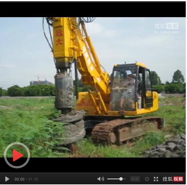 履带式旋挖钻机施工视频