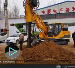 大型大扭距加压式旋挖机现场工作视频