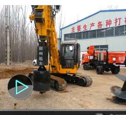 滕州远大履带旋挖机筒钻操作视频