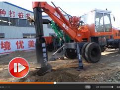 小型轮式旋挖钻机试车视频