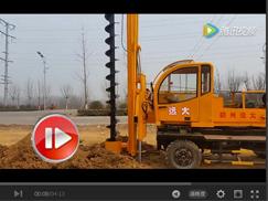 小型汽车双轨道打桩机施工视频